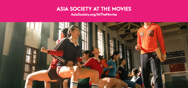 Asia Society at the Movies: LEAP & Conversation with Director Peter Ho-Sun Chan -	Time: March 5, 2021 08:00 PM in Eastern Time
